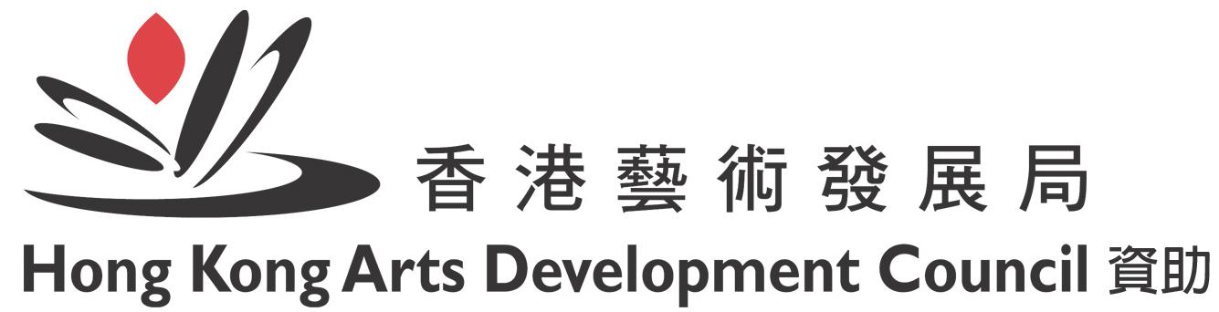hkadc_logo_150-01