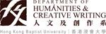 hkbuhuman_logo