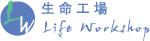 life_workshop_logo